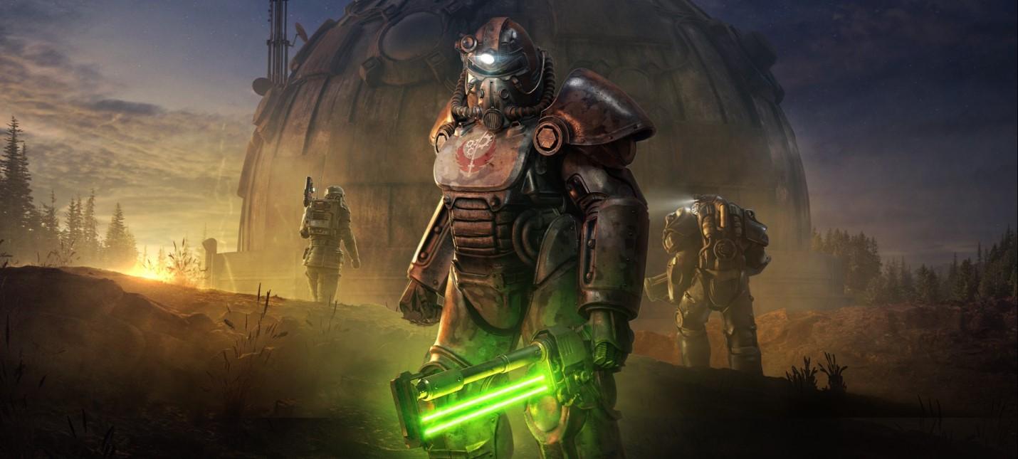 Разработчики Fallout 76 увеличат хранилище до 1200 фунтов