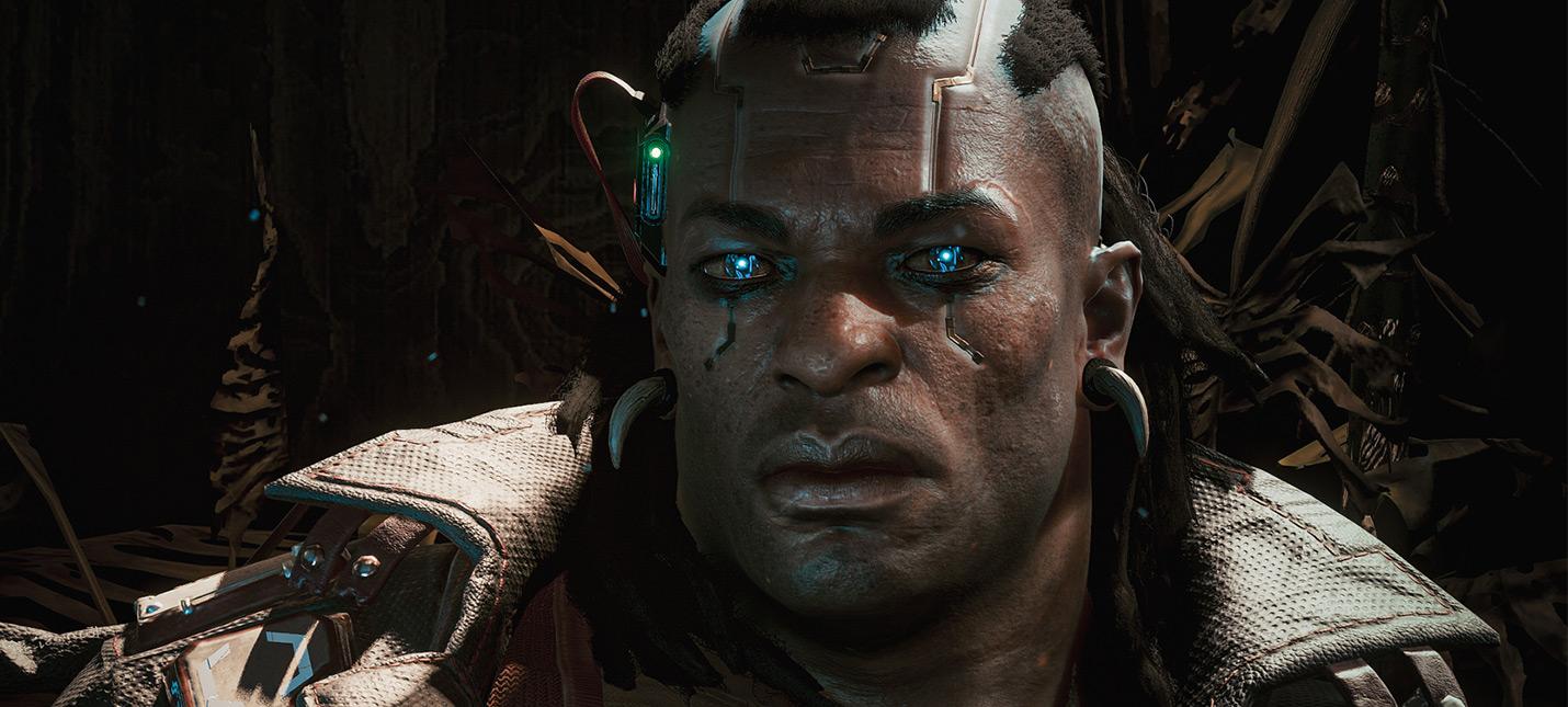 Идеальная концовка Cyberpunk 2077  геймер получил платину и игра тут же вылетела