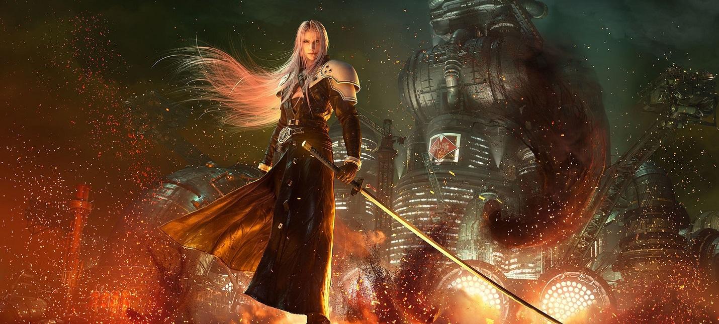 Слух Обновленный ремейк Final Fantasy VII для PlayStation 5 представят в феврале