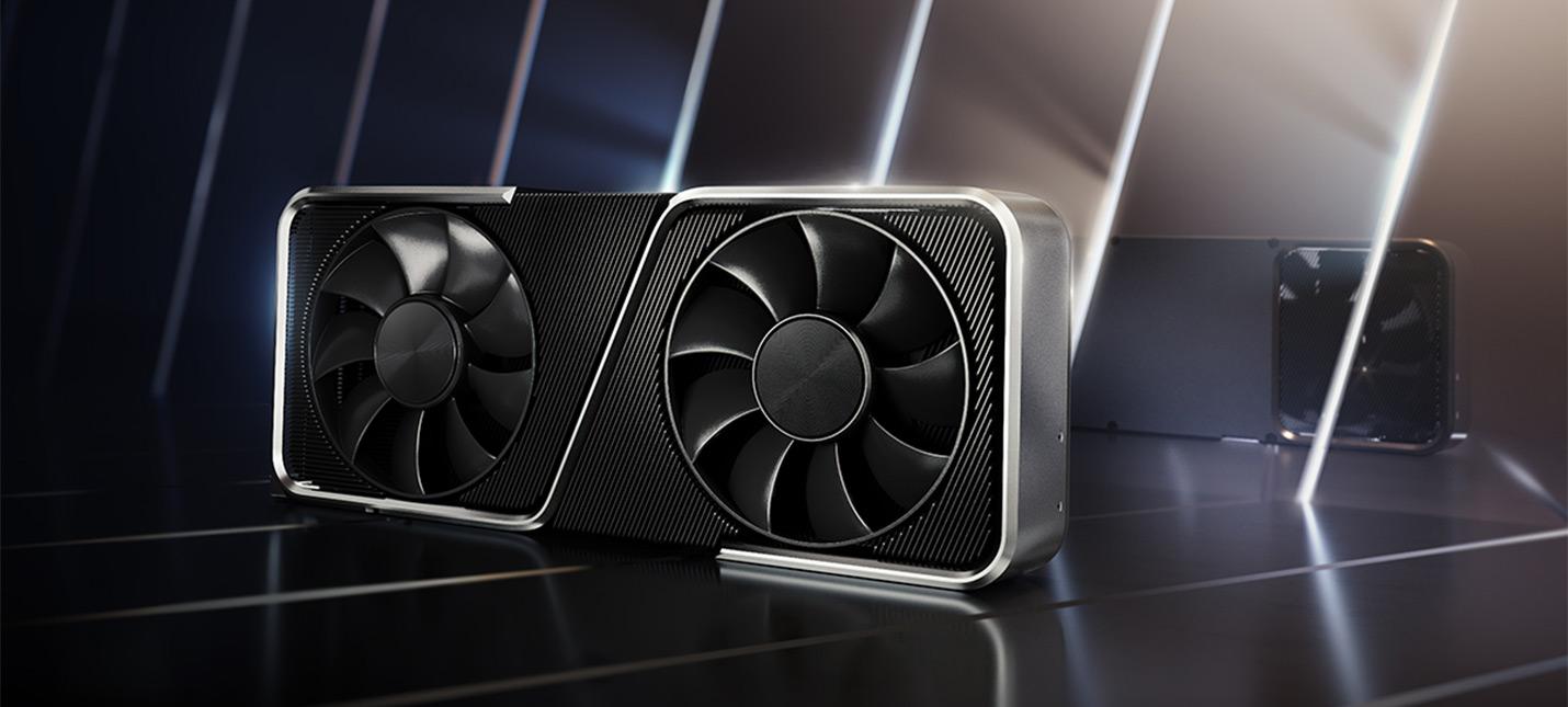 Прямой эфир с презентации NVIDIA в преддверии CES 2021