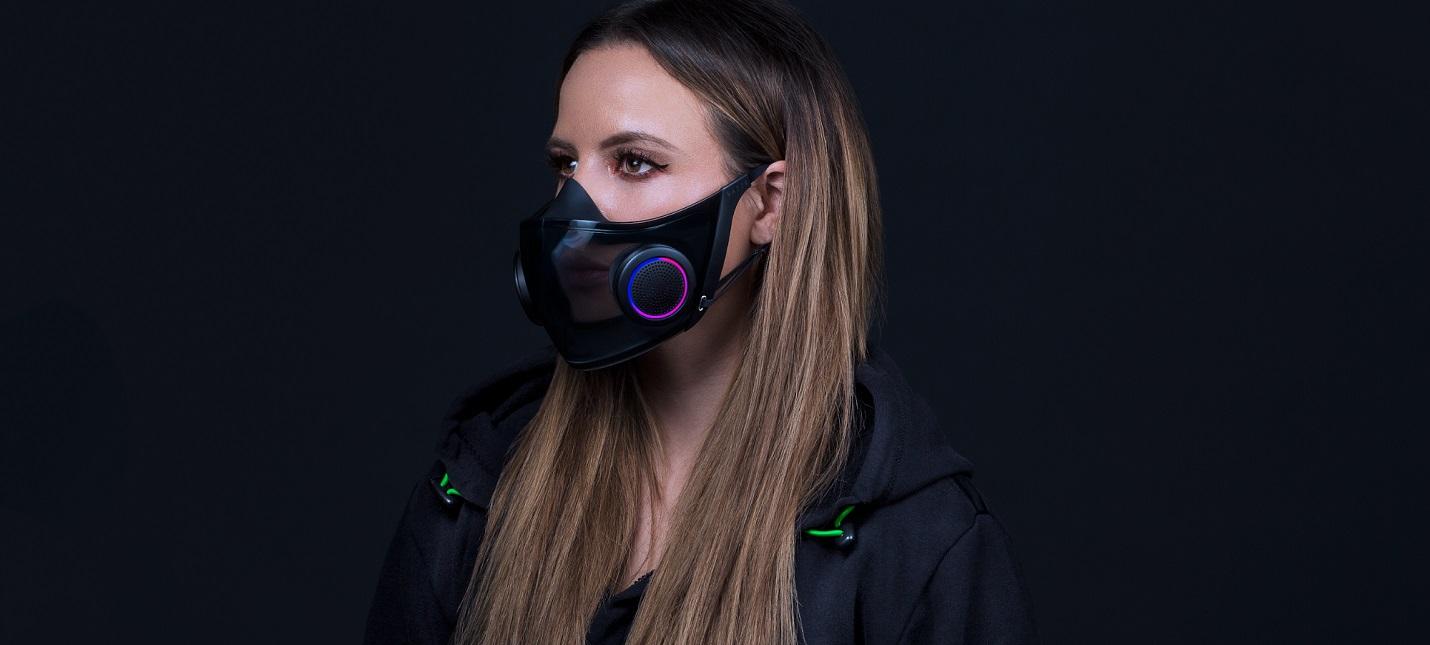 CES 2021 Razer показала многоразовую маску с RGB-подсветкой
