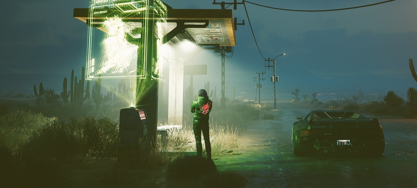 CD Projekt RED В Cyberpunk 2077 найдены не все секреты