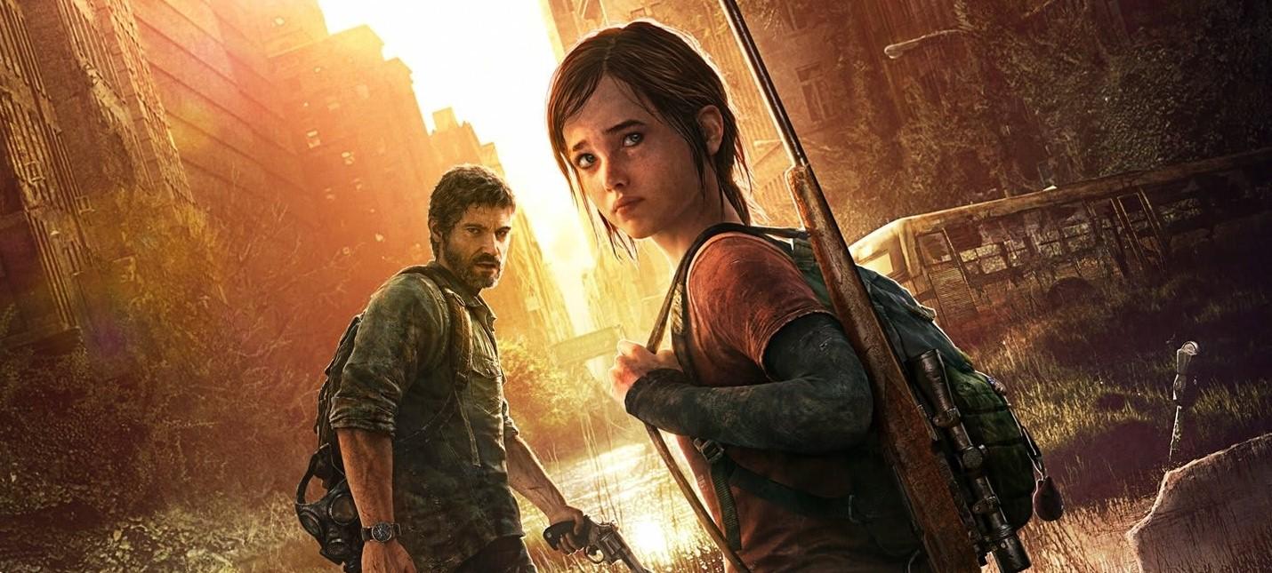 Спустя семь лет в прологе The Last of Us нашли новую пасхалку