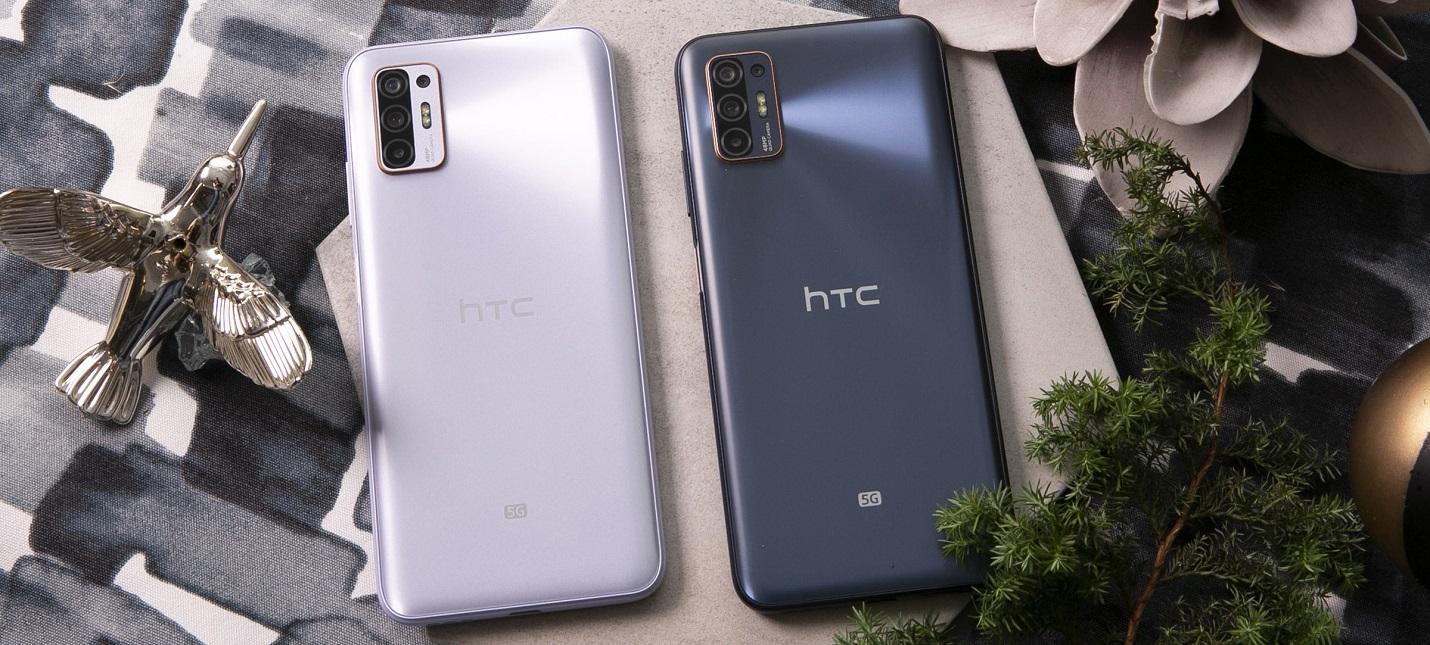 HTC представила смартфон среднего уровня Desire 21 Pro