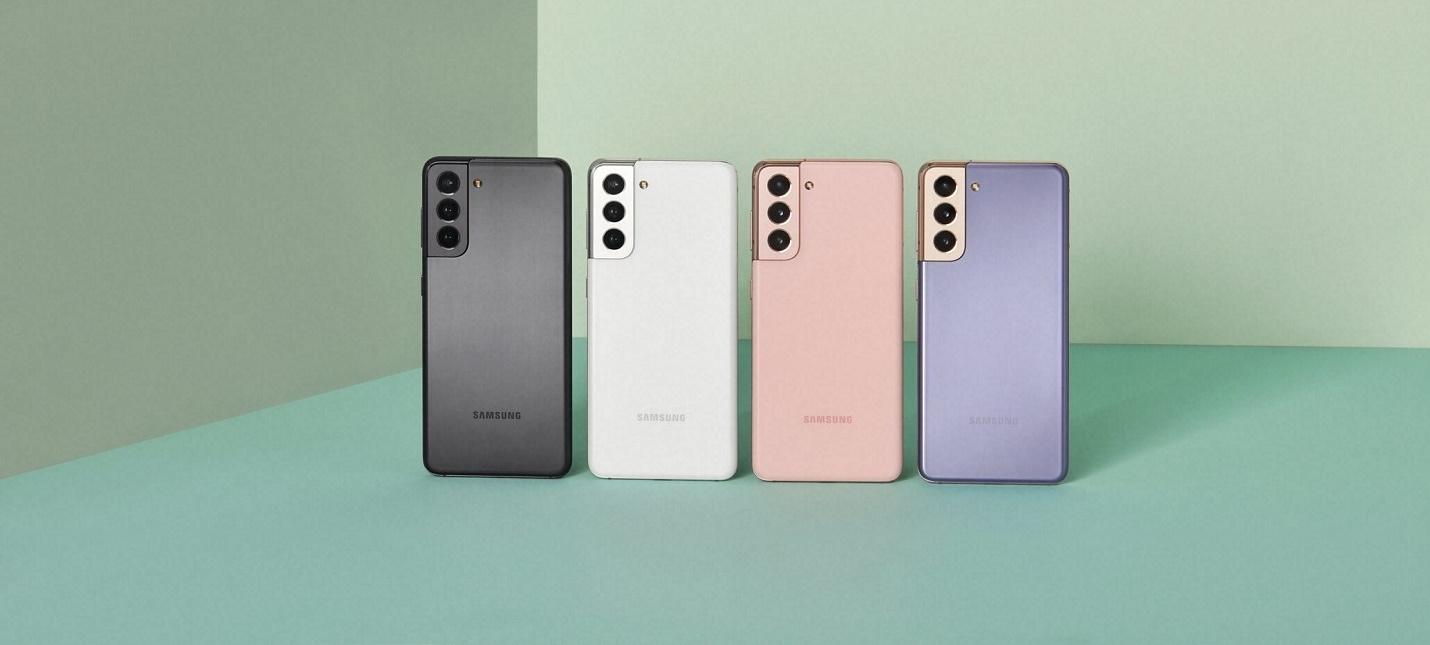 Samsung представила линейку Galaxy S21  базовая модель обойдется в 75 тысяч рублей