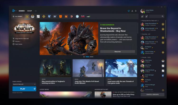 Бета Battle.net получила новую версию