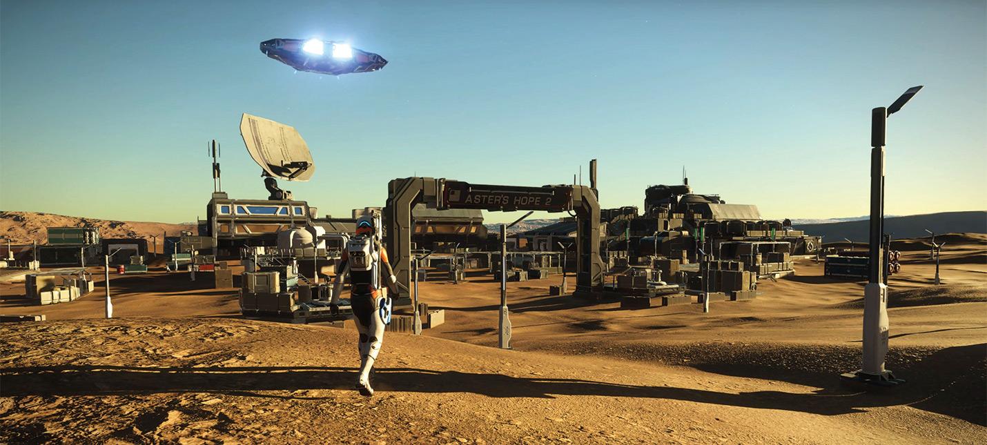 Поселения в Elite Dangerous Odyssey не будут сидеть без защиты во время бомбардировок