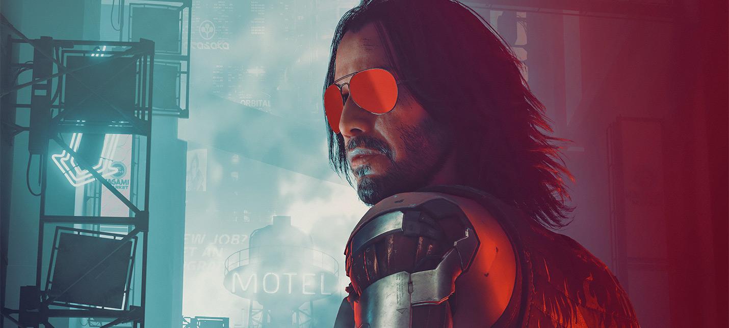 Джейсон Шрайер Сотрудники Cyberpunk 2077 знали про баги до релиза, а до 2016 года игра была от третьего лица