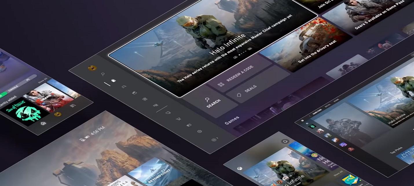 Теперь элементы ОС Xbox будут обновляться по отдельности