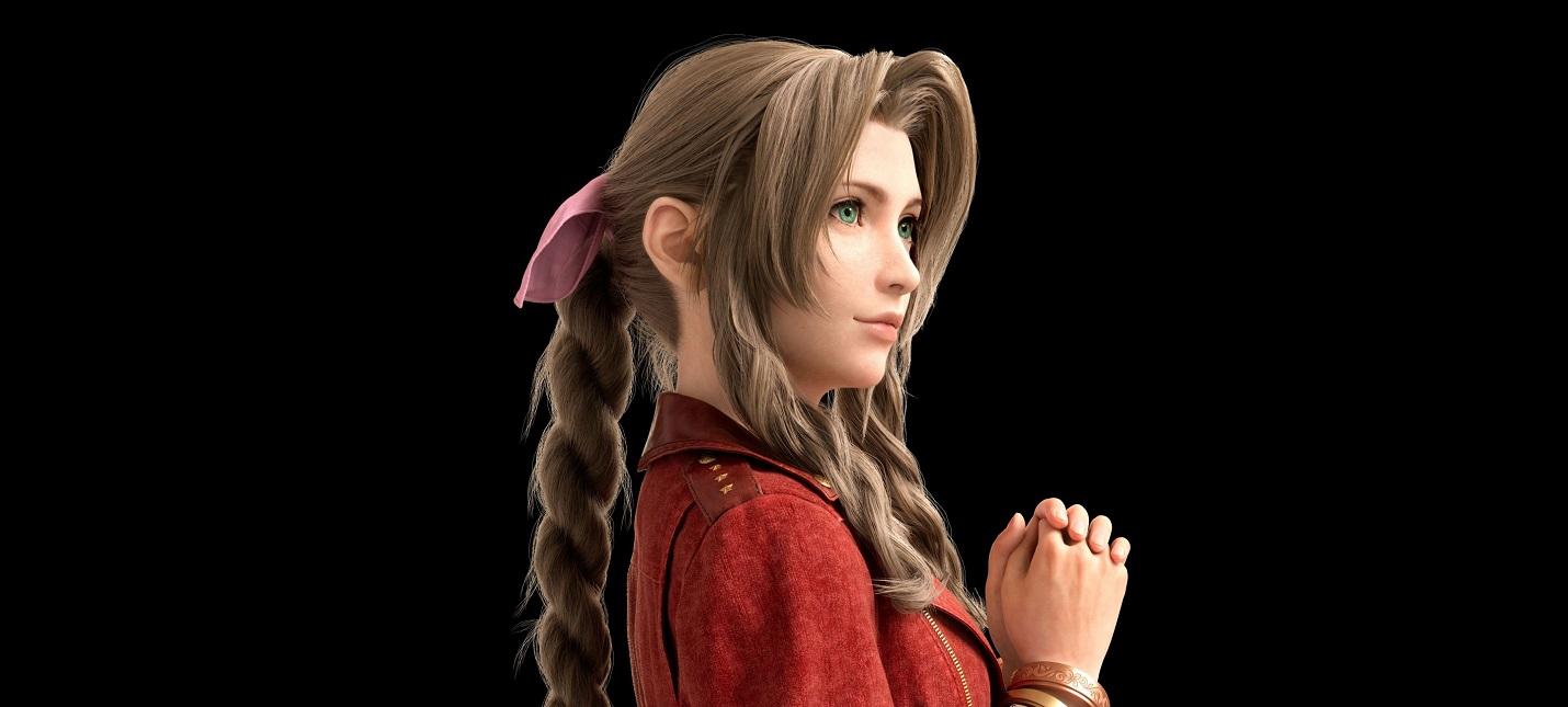 Слух Square Enix одновременно анонсирует PS5 и PC-версию Final Fantasy VII