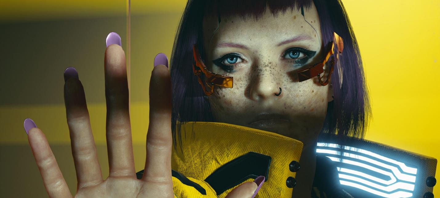 Похоже, CD Projekt RED перенесла релиз дополнений для Cyberpunk 2077