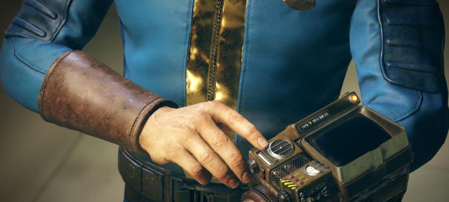 Новый трейлер Fallout 76 посвящен улучшениям инвентаря