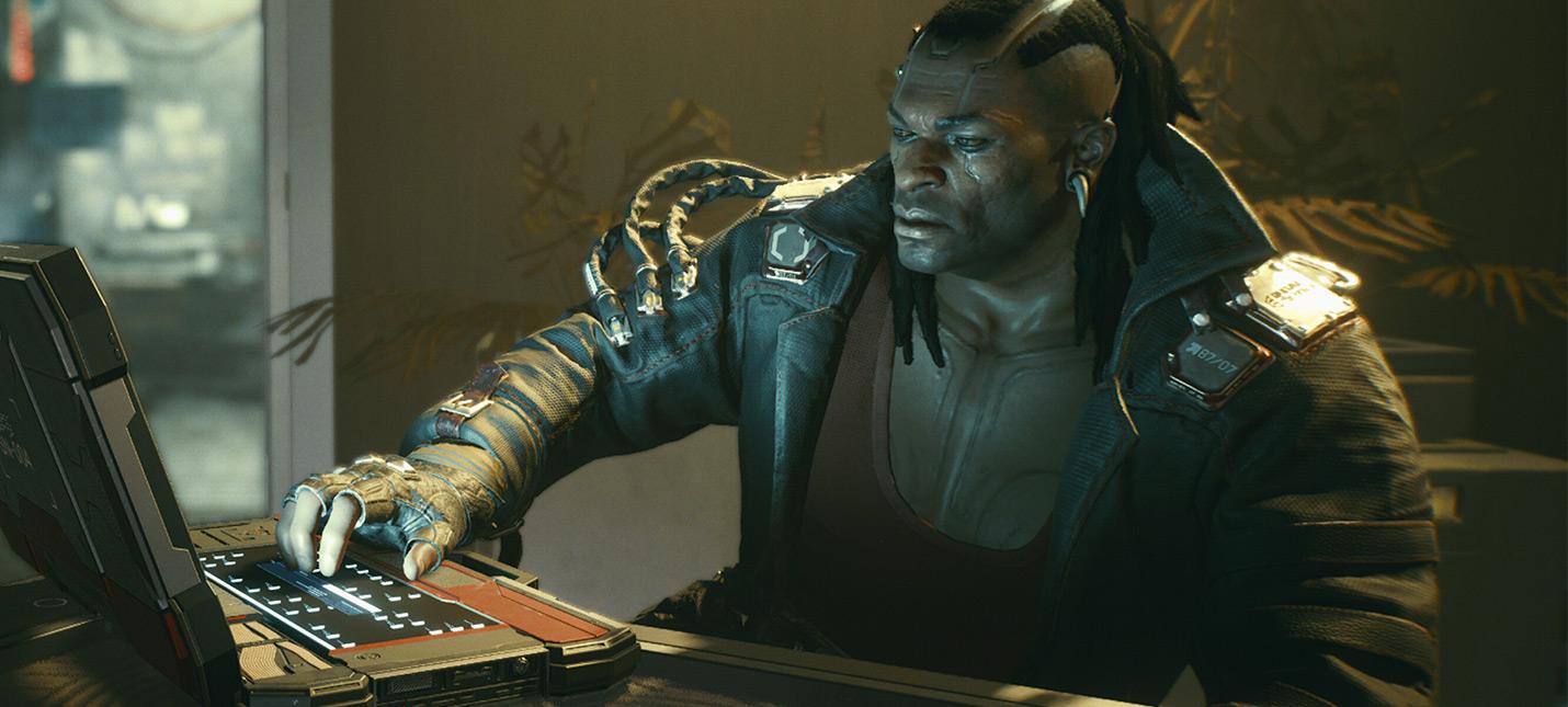 Игроки Cyberpunk 2077 начали получать возврат средств без потери самой игры