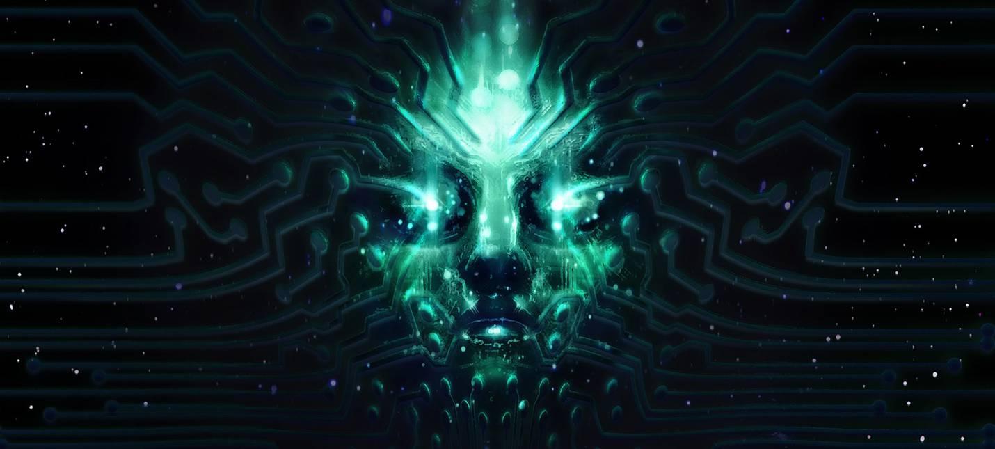 Предзаказы ремейка System Shock стартуют в феврале  тогда же выйдет финальное демо