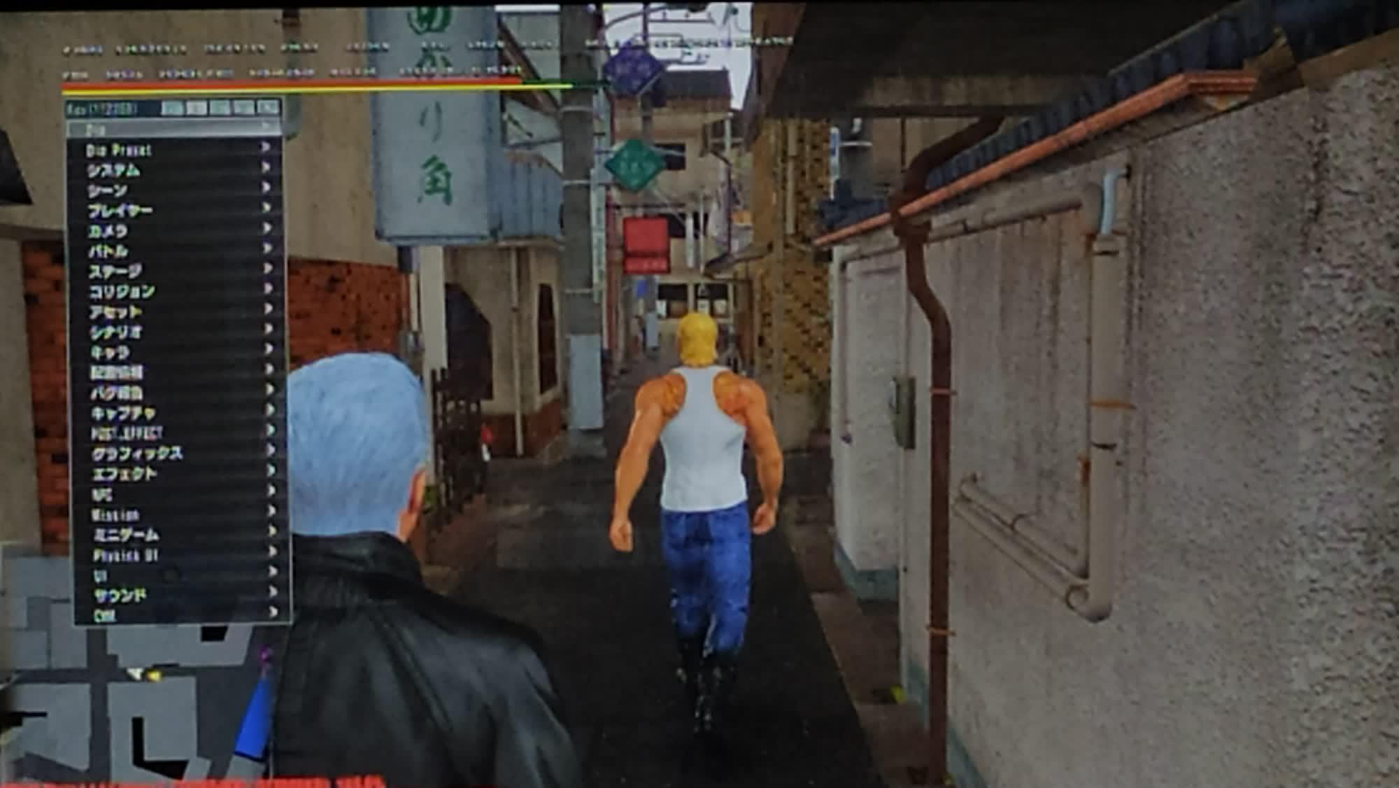 Слух: Скриншоты и детали новой Yakuza