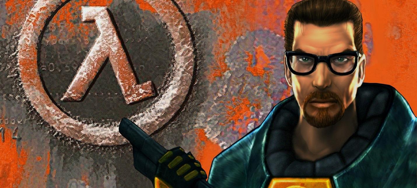 Художница Valve поделилась материалами текстур для оригинальной Half-Life