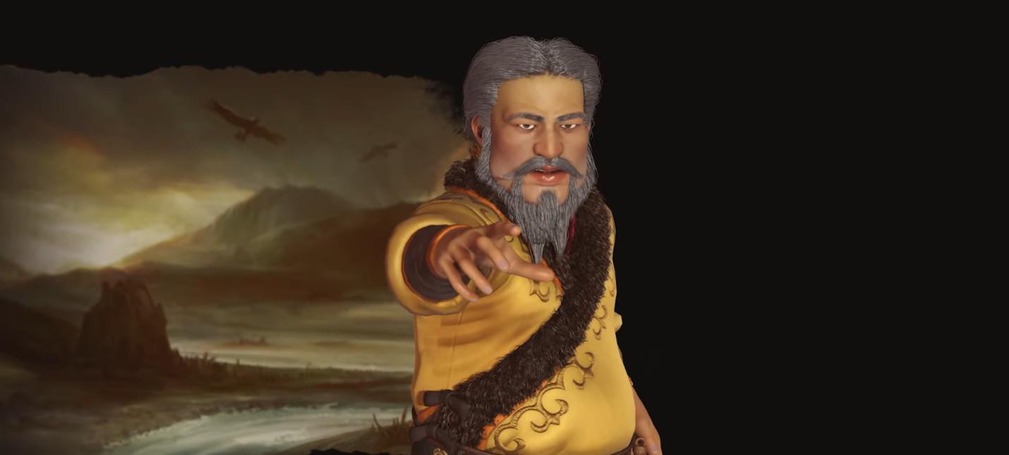 Новый трейлер Civilization VI посвящен Хубилаю, предводителю Монголии и Китая