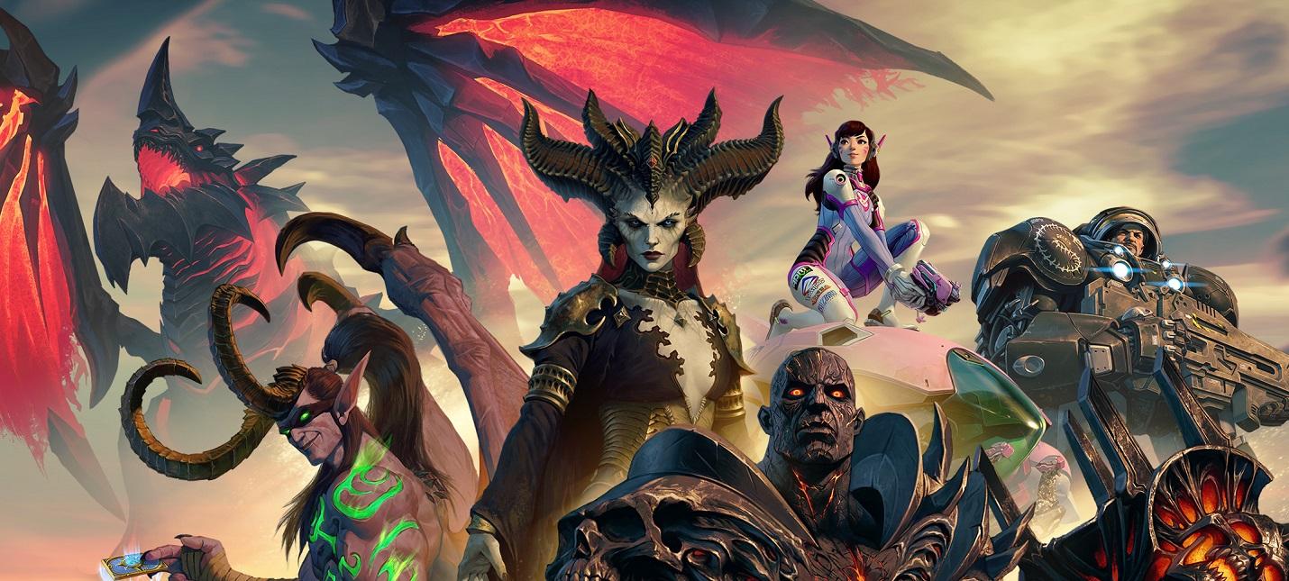 Новости по Diablo 4 и Overwatch 2  Blizzard представила расписание BlizzConline