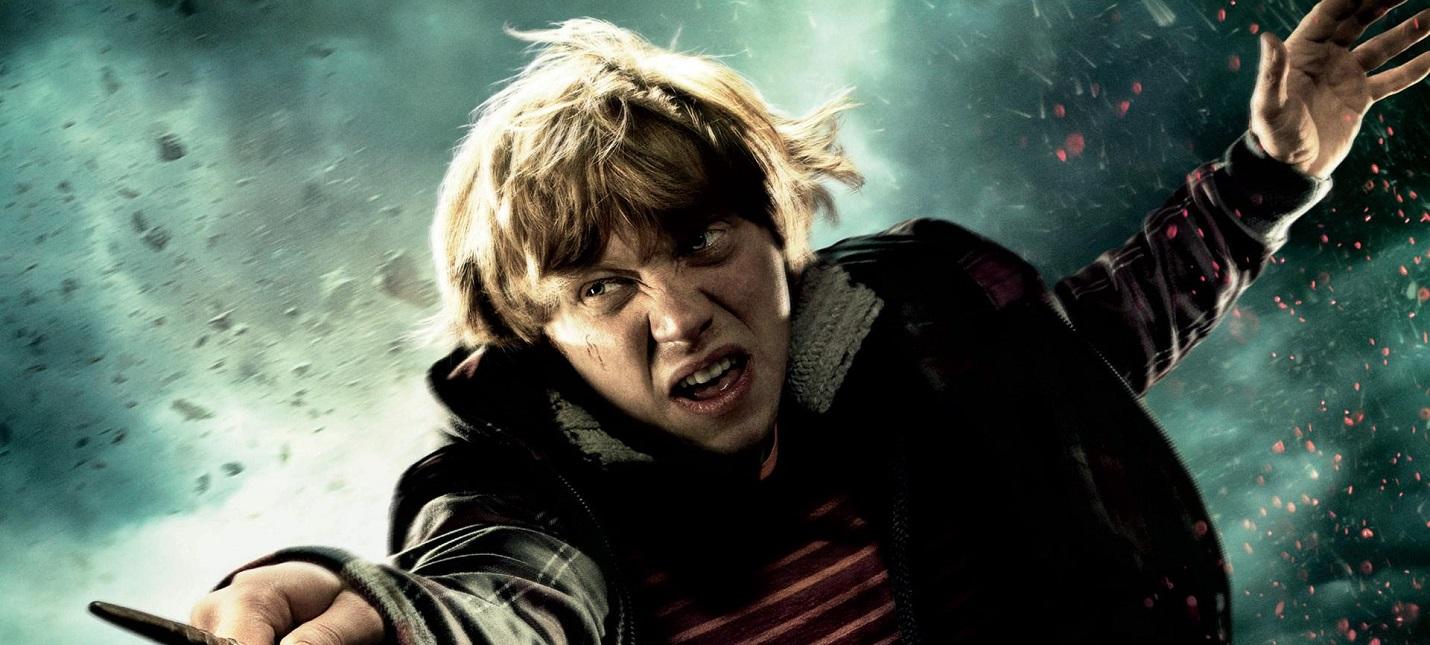 Руперт Гринт признался, что не смотрел большинство фильмов Гарри Поттер