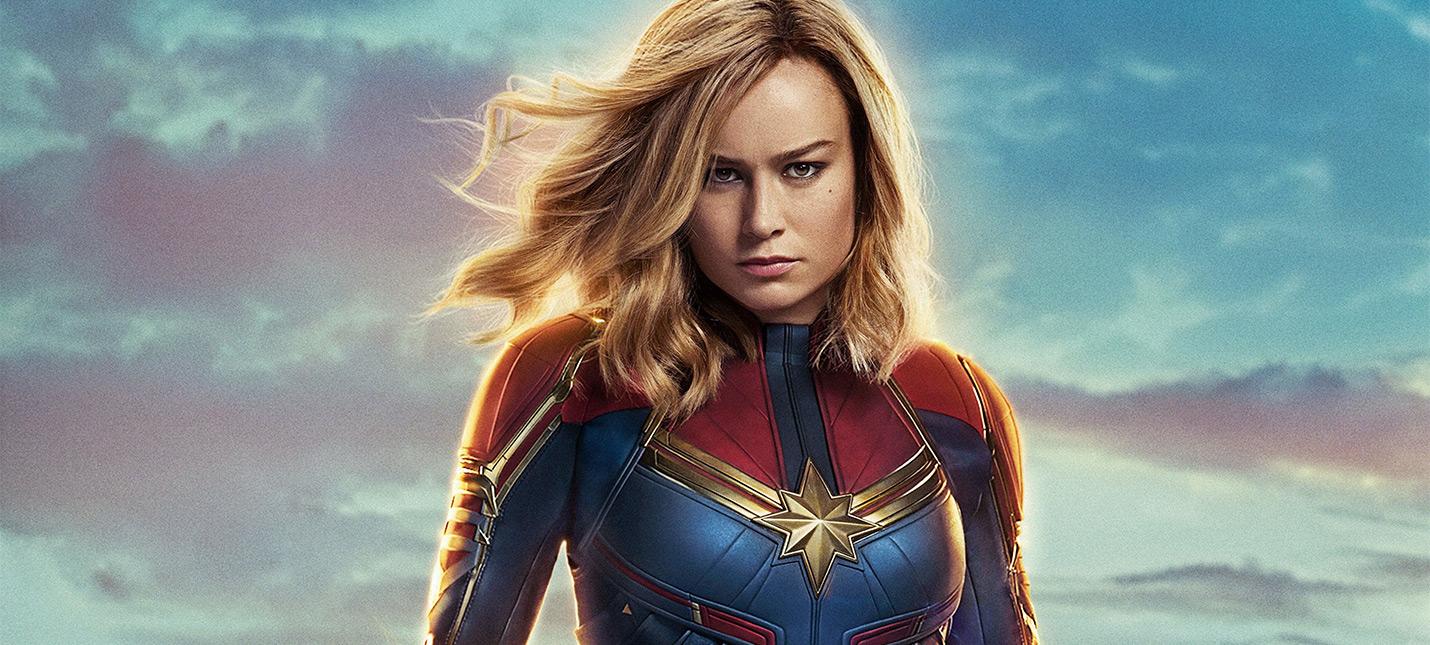 Инсайдер Капитан Марвел станет лесбиянкой в киновселенной Marvel