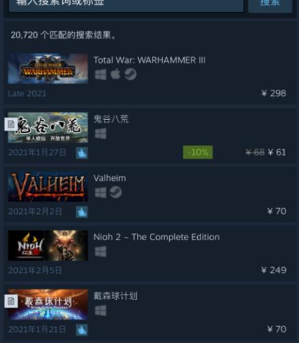 Total War: Warhammer 3 возглавила китайский чарт Steam