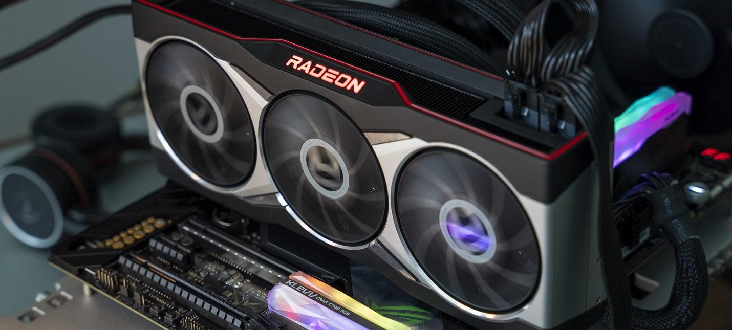 СМИ Аналог DLSS от AMD может появиться весной