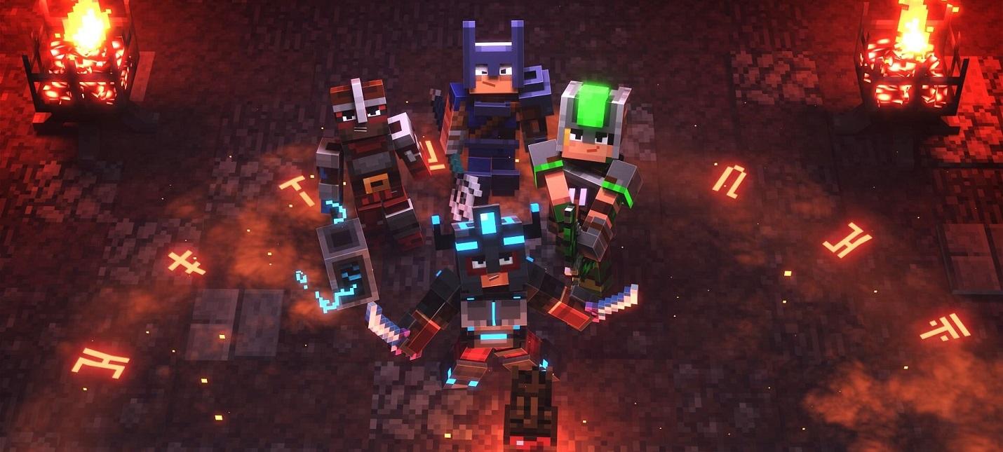 С новым DLC в Minecraft Dungeons добавят игровую зону Nether