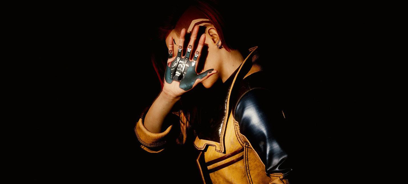 CD Projekt RED подверглась хакерской атаке