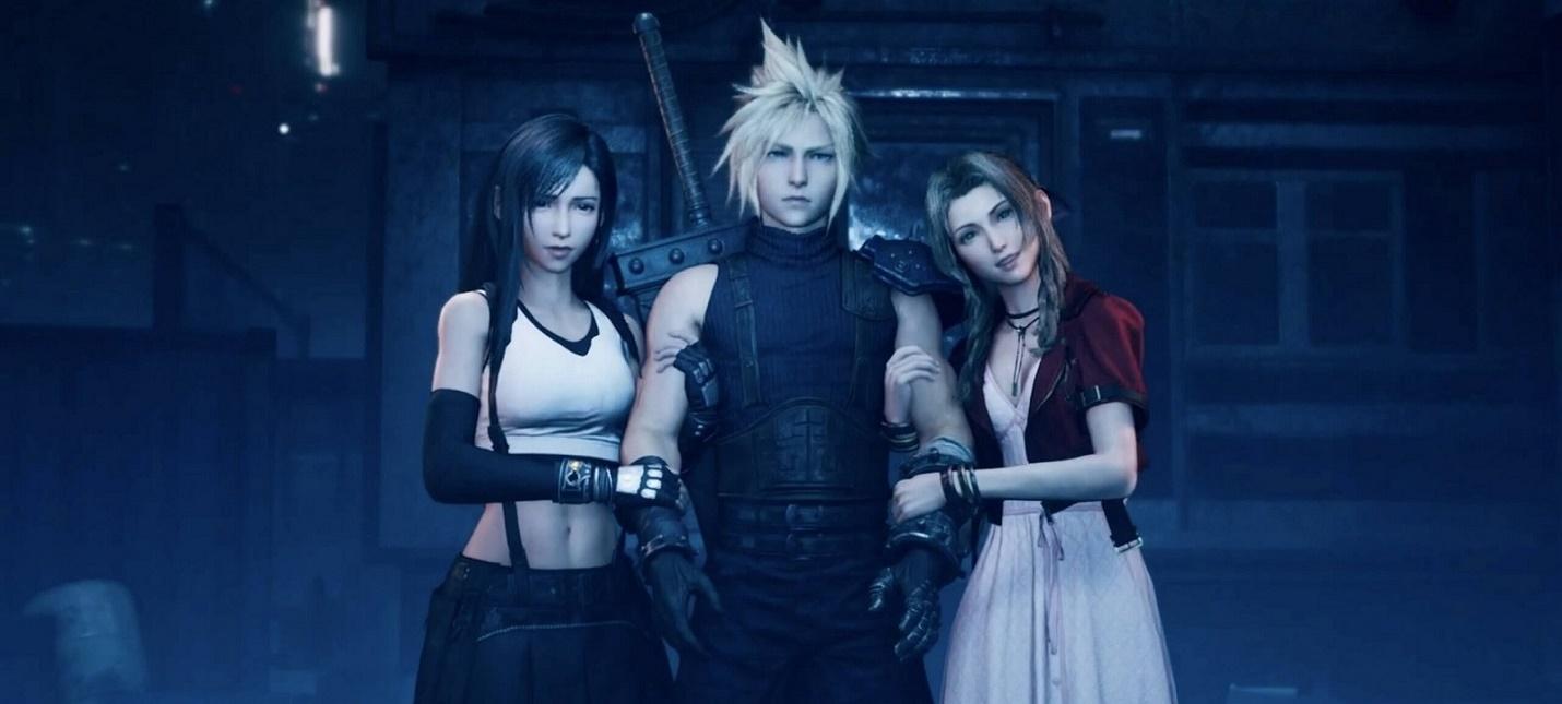Слух Обновленная Final Fantasy VII Remake для PS5 получит дополнительный сюжетный контент, игра выйдет на PC