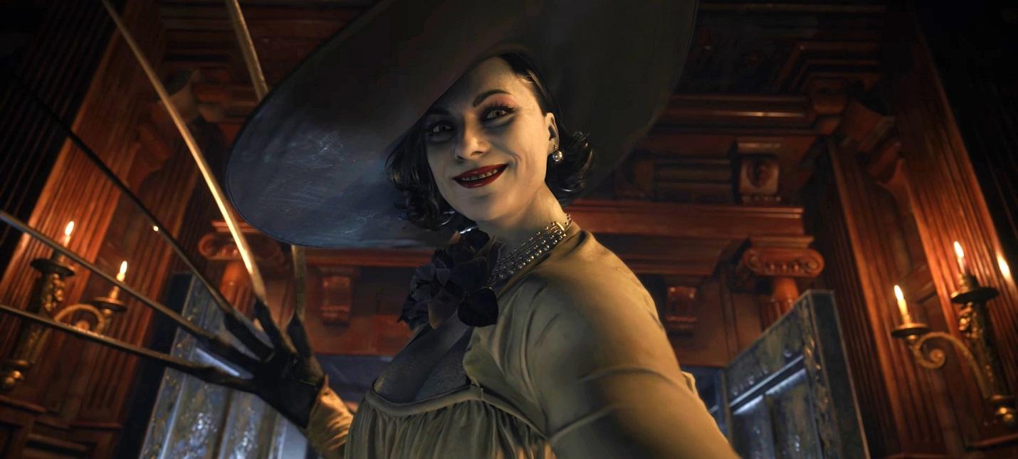 Леди Димитреску из RE Village основана на серийной убийце, японском мифе и Мортише из Семейки Аддамс