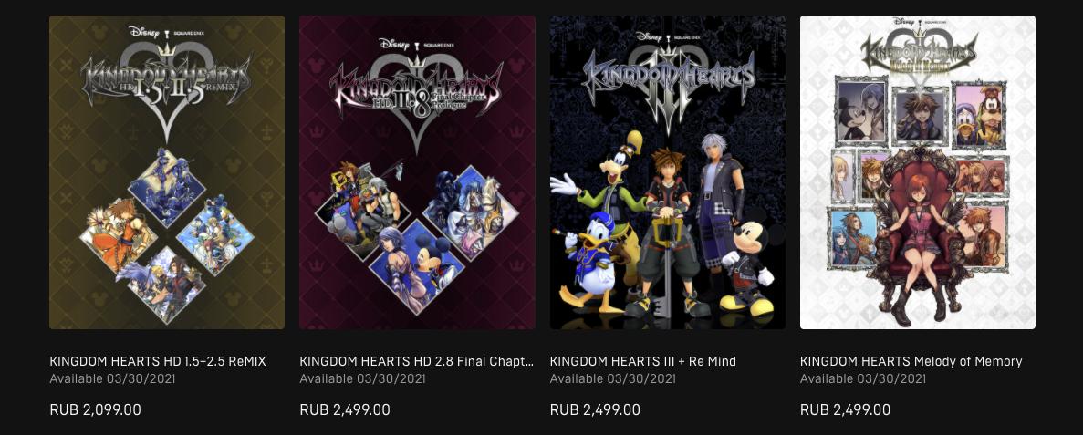 Epic Games анонсировала всю серию Kingdom Hearts на PC — эксклюзив EGS