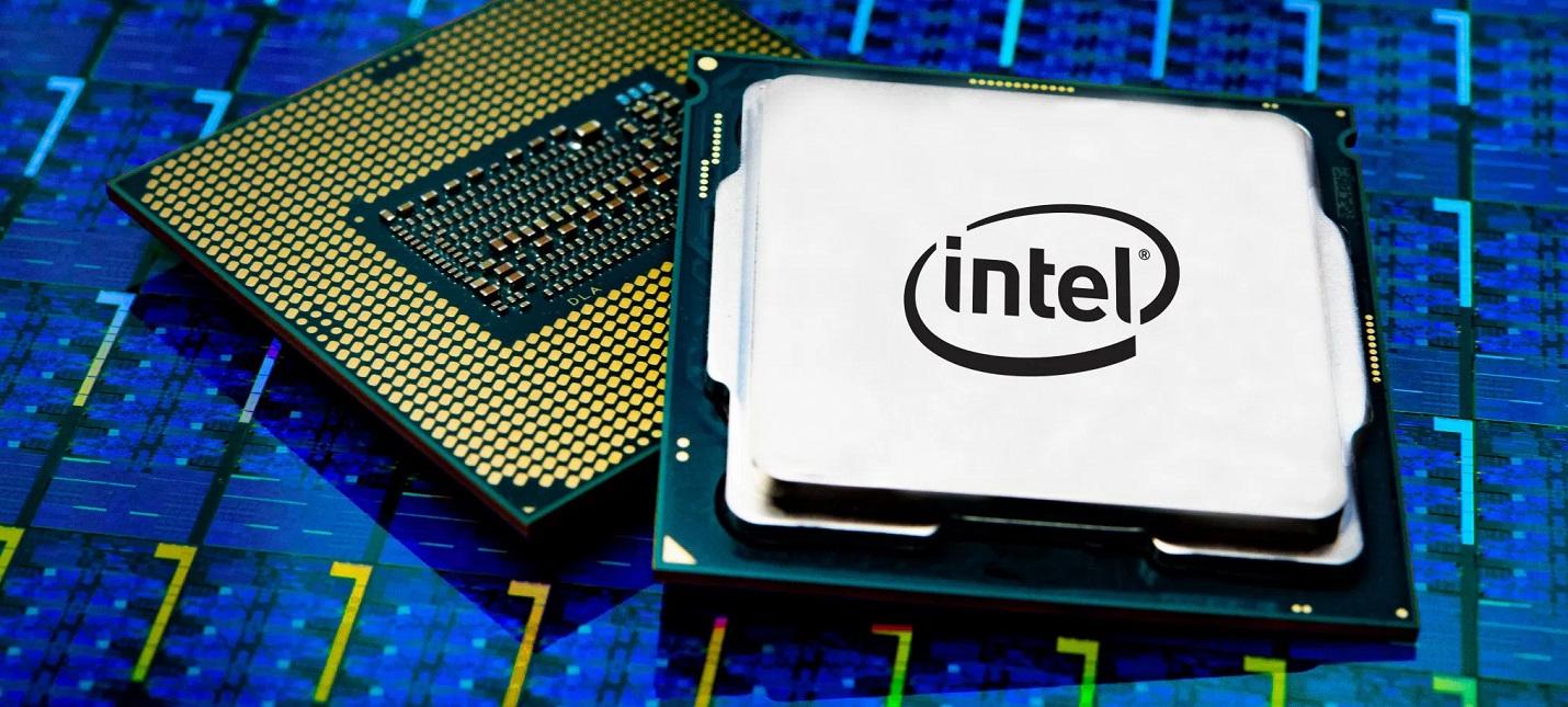 Новый глава Intel Мы снова станем лидером технологической гонки
