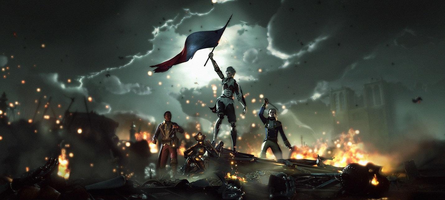 Разработчики Greedfall ищут геймеров для бета-теста новой игры