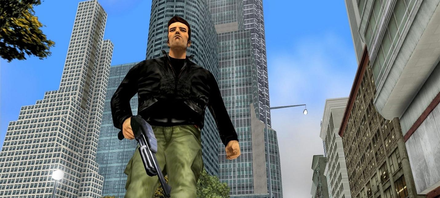Исходный код GTA 3 и GTA Vice City удален, якобы по требованию Take-Two