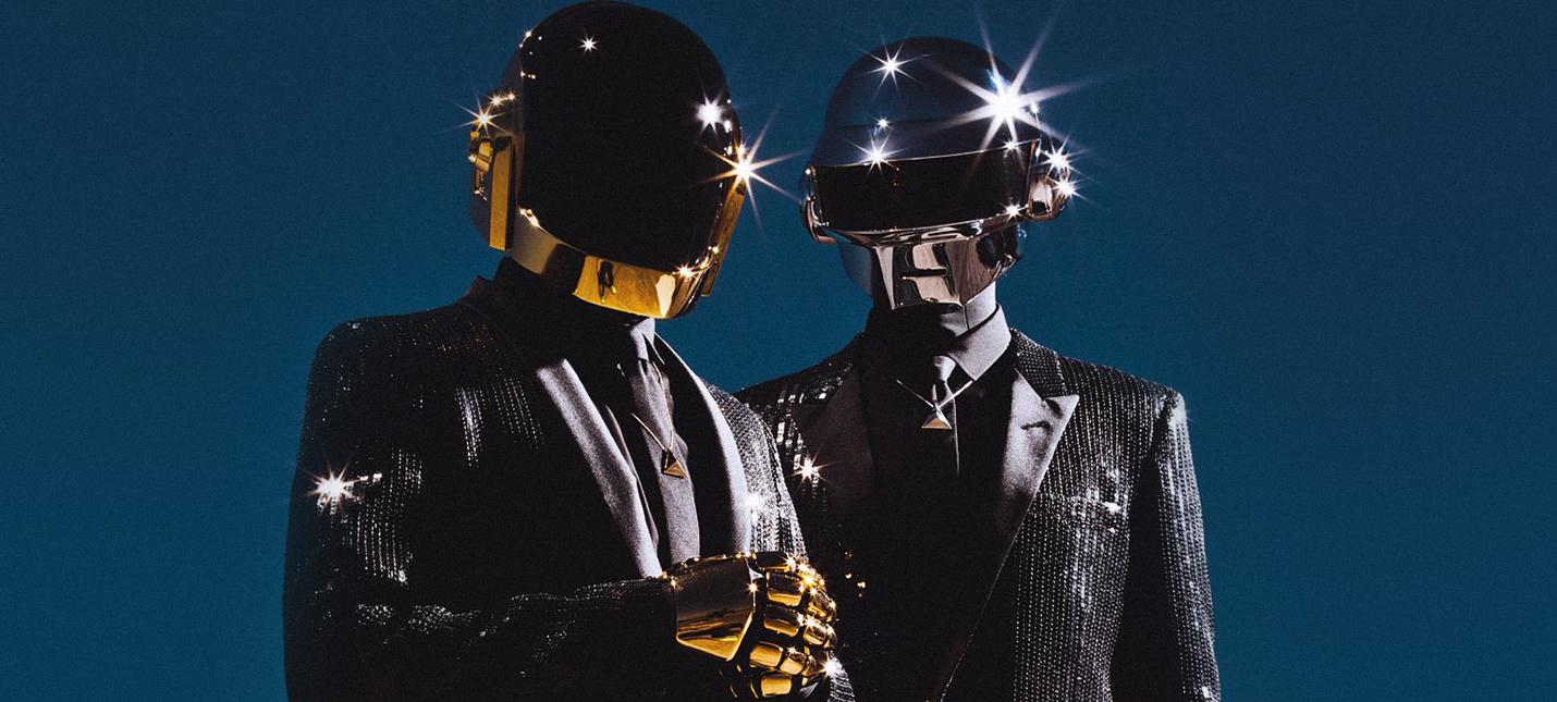 Группа Daft Punk распалась
