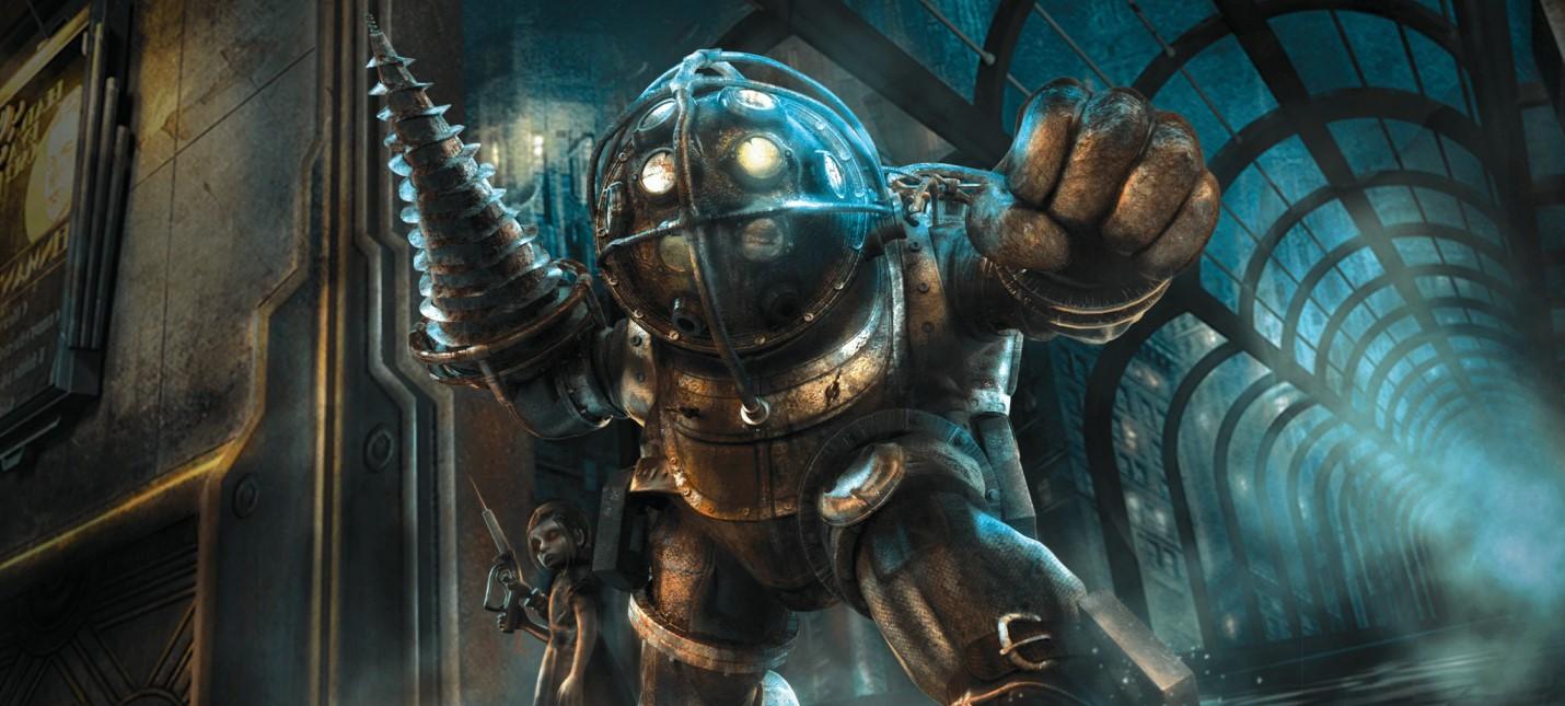 Жители Восторга на концепт-артах отмененной экранизации Bioshock