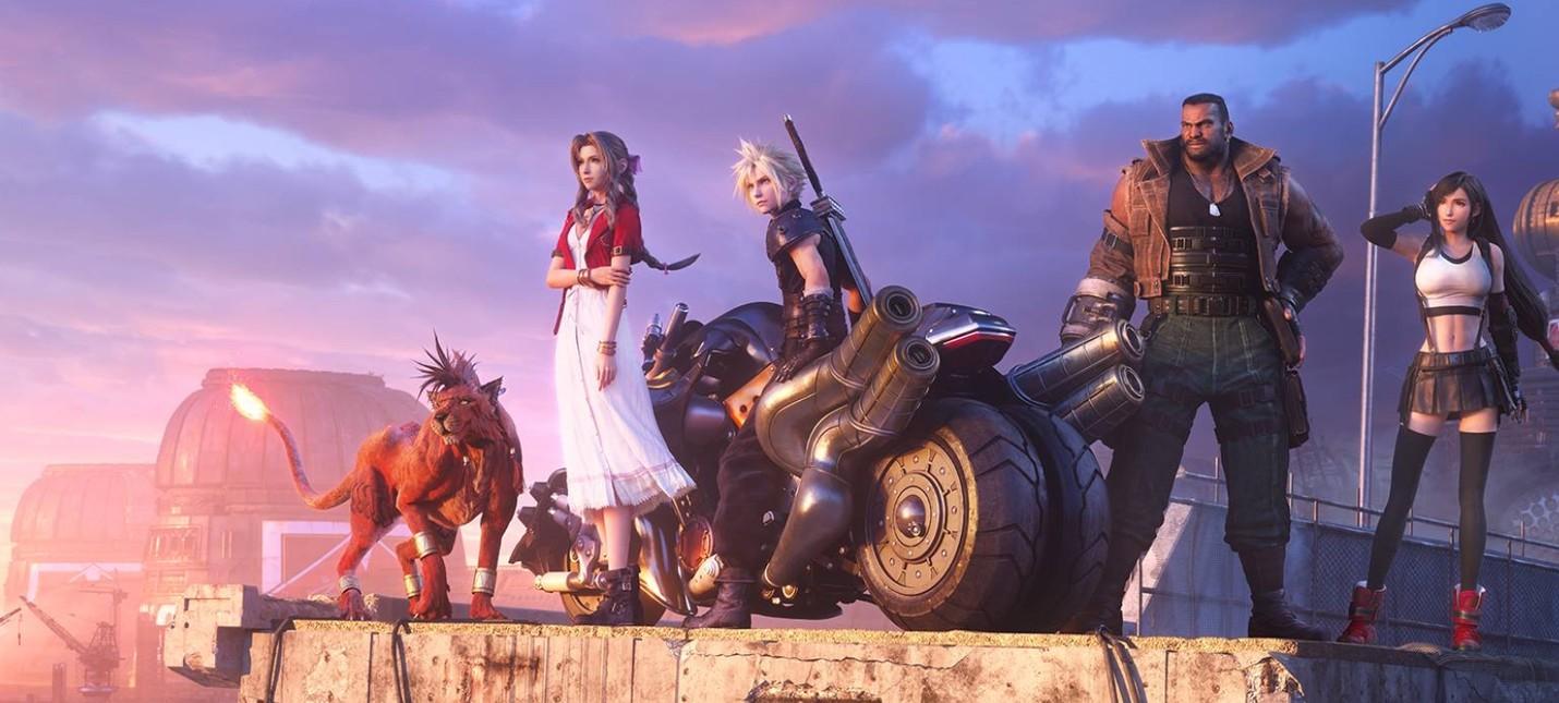Sony объявила PS Plus на март Final Fantasy 7 и еще три игры