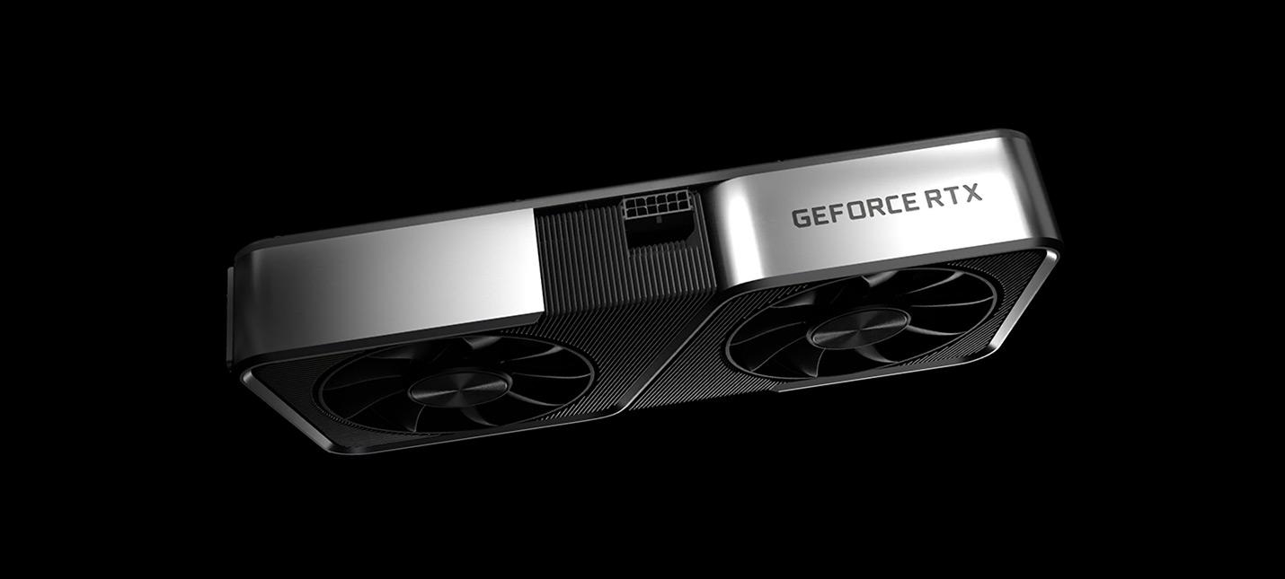 В марте NVIDIA начнет выпуск опции Resizable BAR, повышающей производительность RTX 30 на 10%