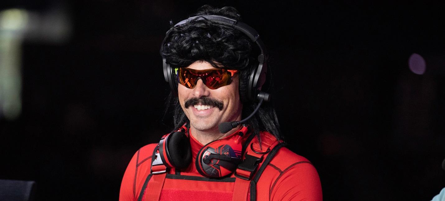 Dr Disrespect не допустили к турниру по Call of Duty Warzone