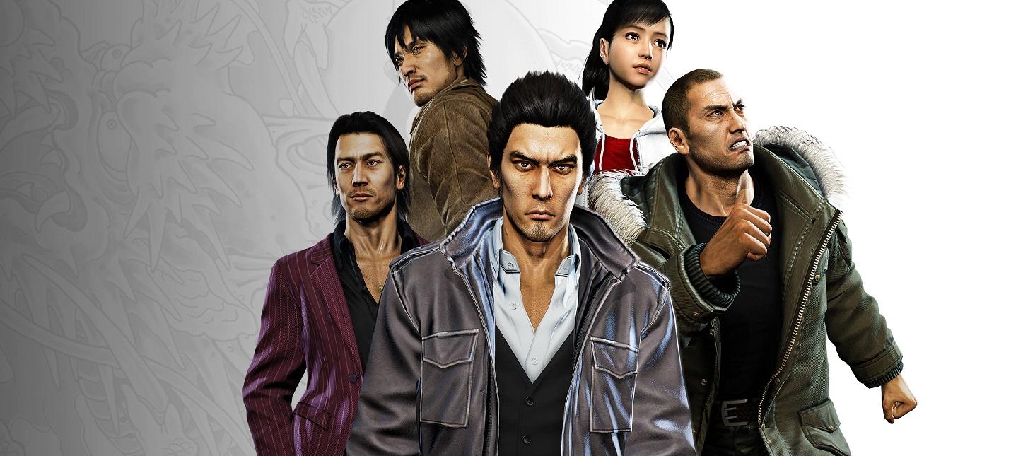 Энтузиасты исправили проблемы PC-версии Yakuza 5