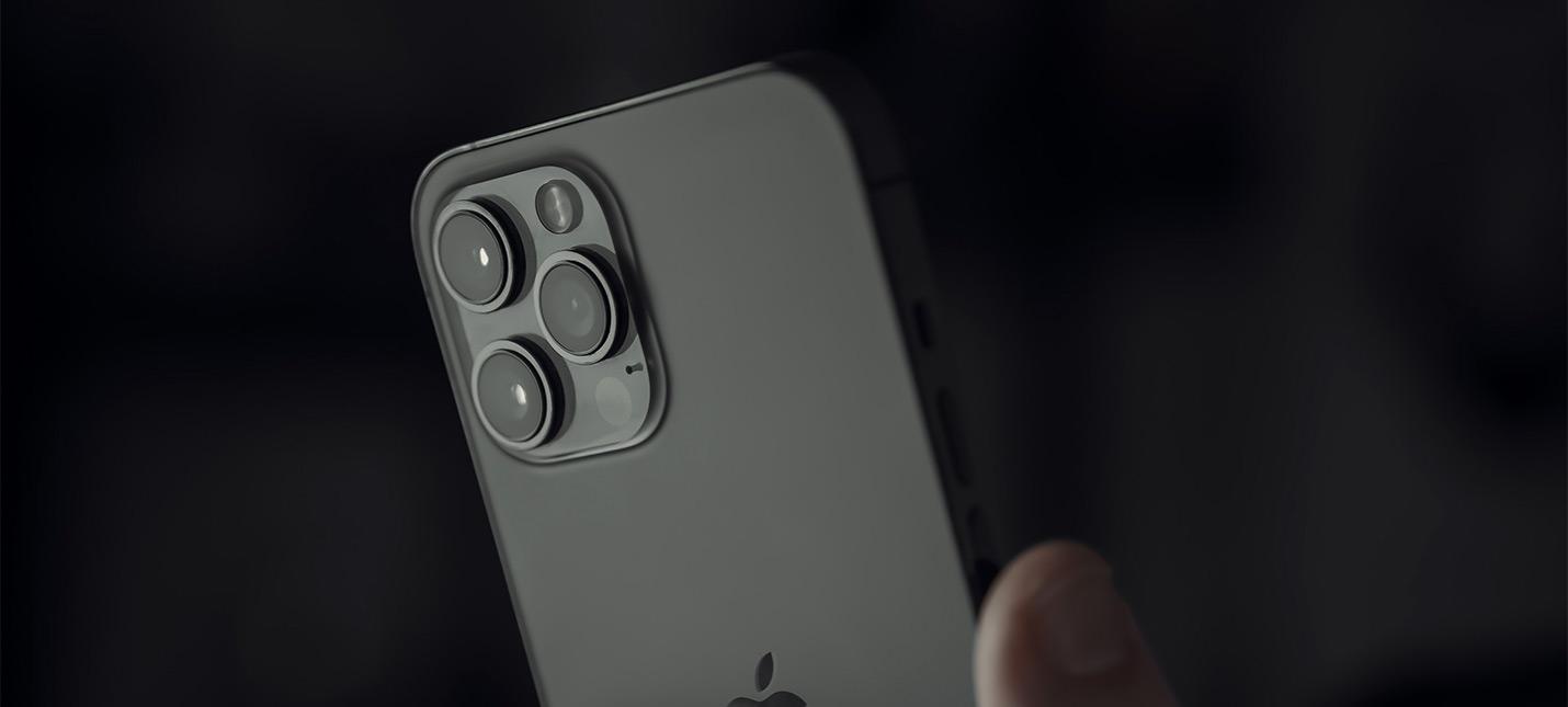Слух iPhone 13 получит объем памяти в 1 ТБ