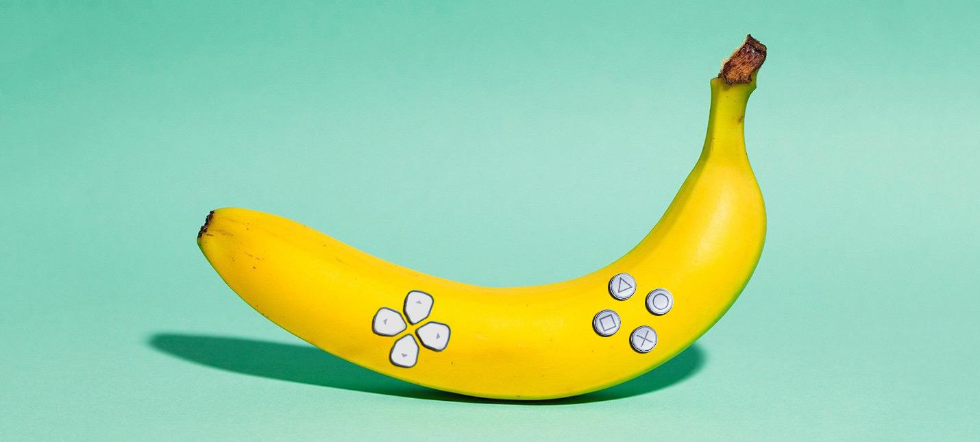 Патент Sony позволит играть в PS5-игры при помощи банана