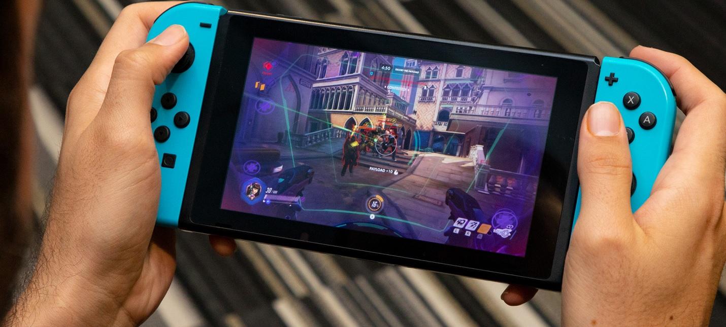 Bloomberg Производство Switch Pro начнется в июле
