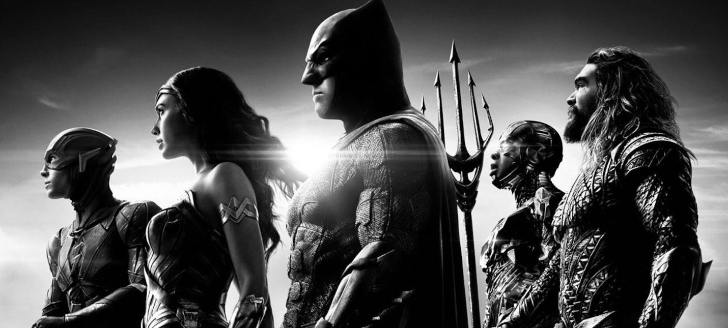 Режиссерская версия Лиги справедливости выйдет на КиноПоиск HD 18 марта