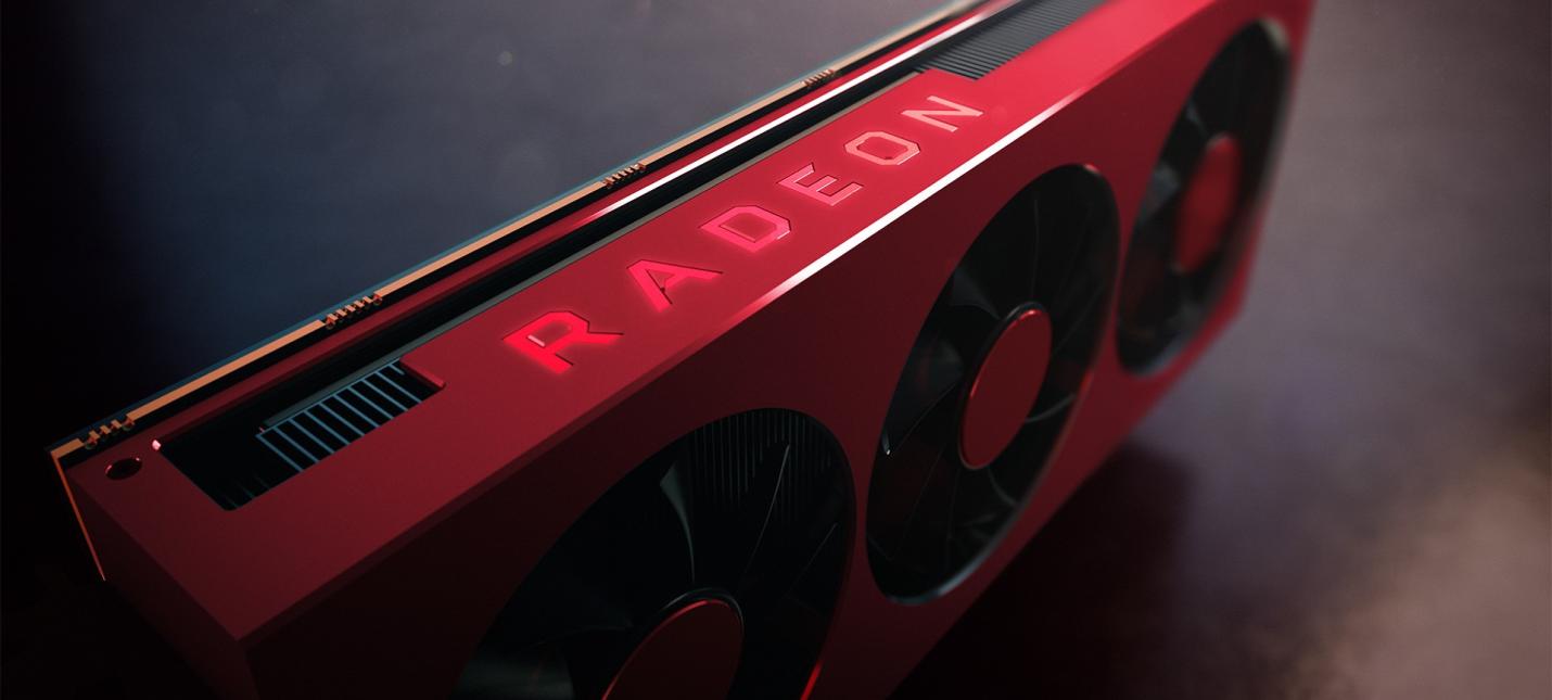 В 2020 году AMD потеряла почти 10 рынка видеокарт  несмотря на общий рост поставок графики