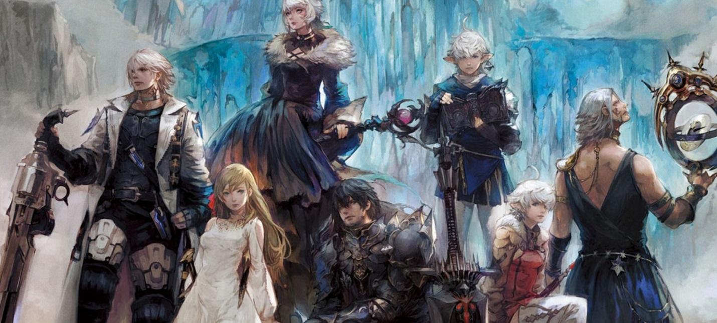 Более 5000 игроков в Final Fantasy XIV забанили за продажу игровых услуг