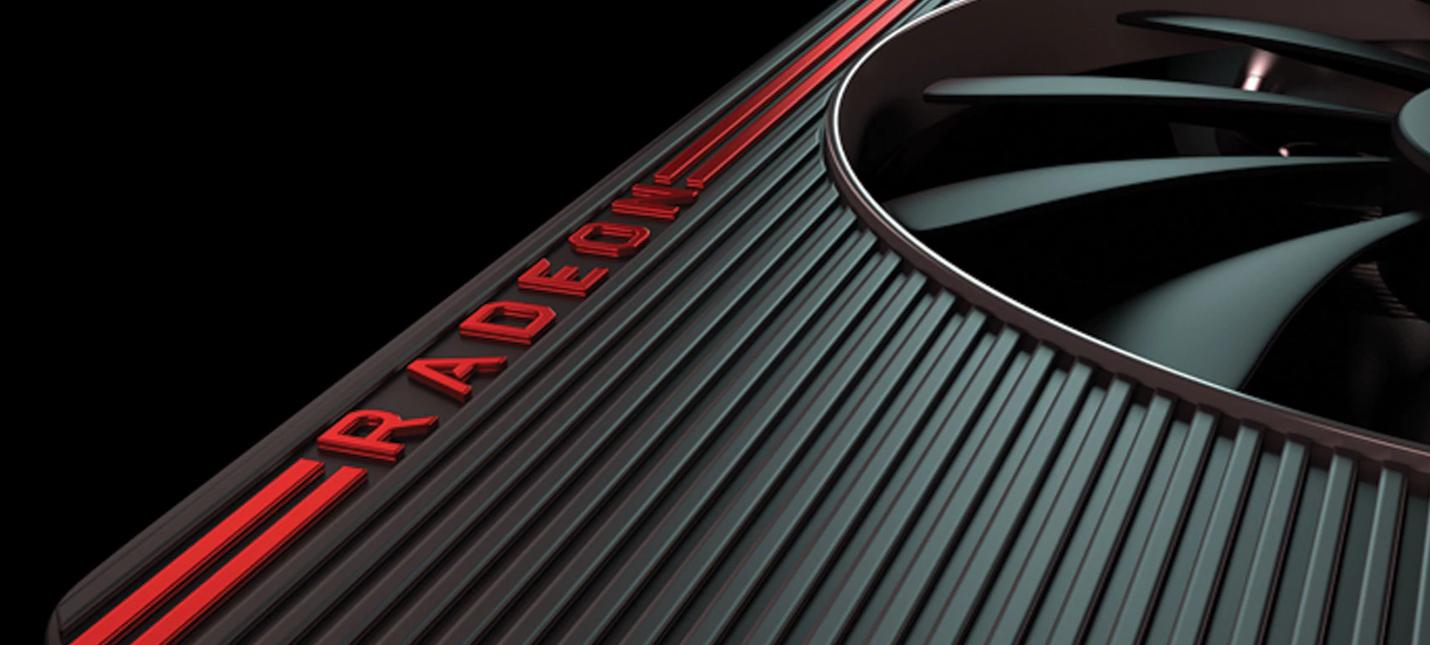 Слух AMD выпустит новую видеокарту для майнинга