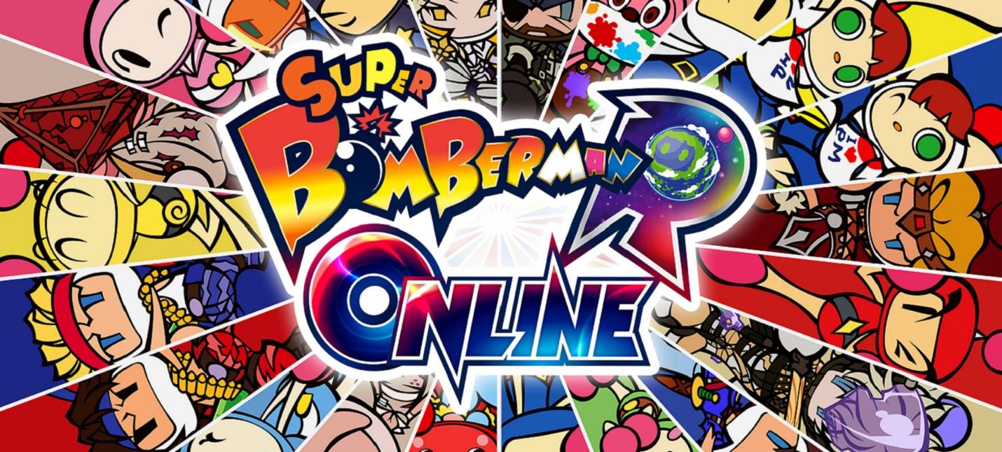 Super Bomberman R Online выйдет на PC  это был эксклюзив Stadia