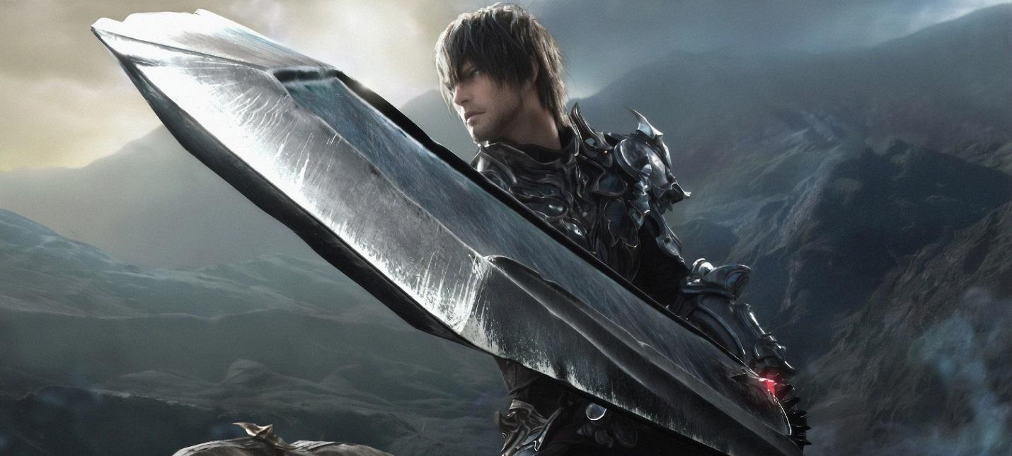 Слух PC-версия Final Fantasy XVI не выйдет одновременно с консольной