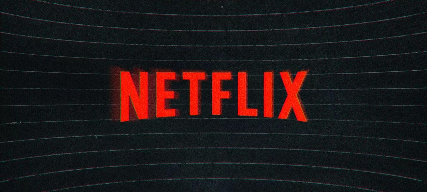 Netflix тестирует ограничения шэринга доступа к аккаунту